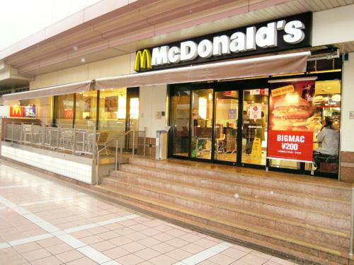 マクドナルド 「お客様のお気に入りの食の場とスタイル」になるよう、美味しいフード・ド... マク